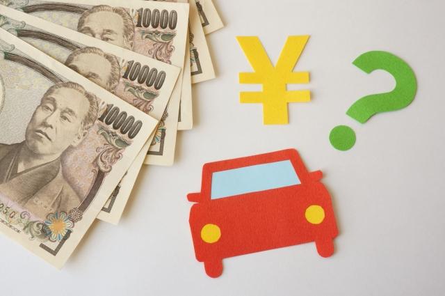車の絵と現金