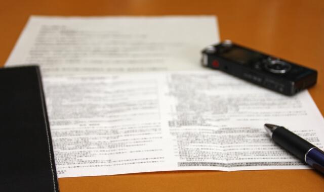 机に置かれた書類