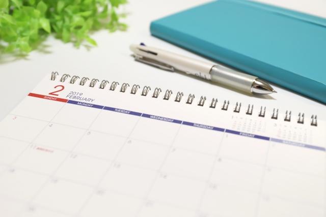 2月のカレンダーとメモ帳