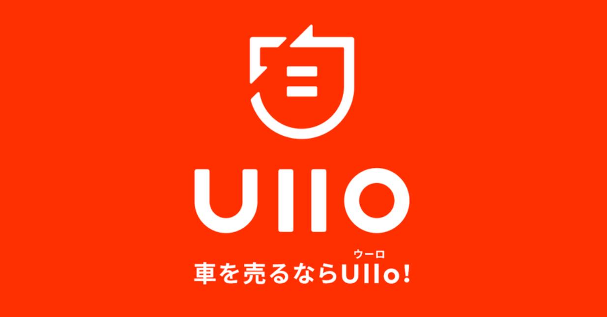 Ullo(ウーロ)