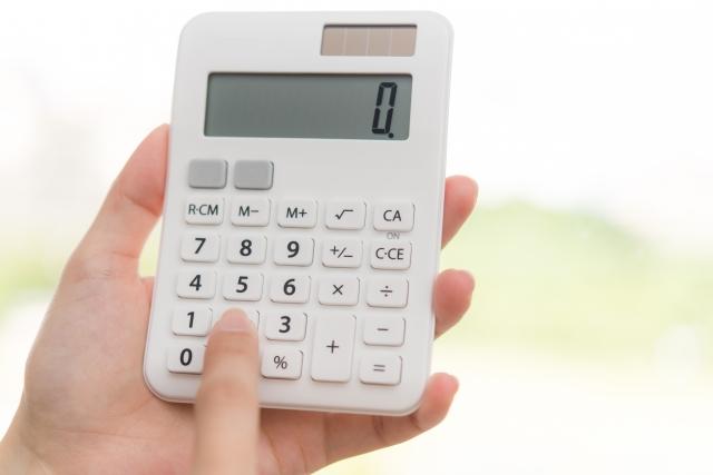 電卓で計算