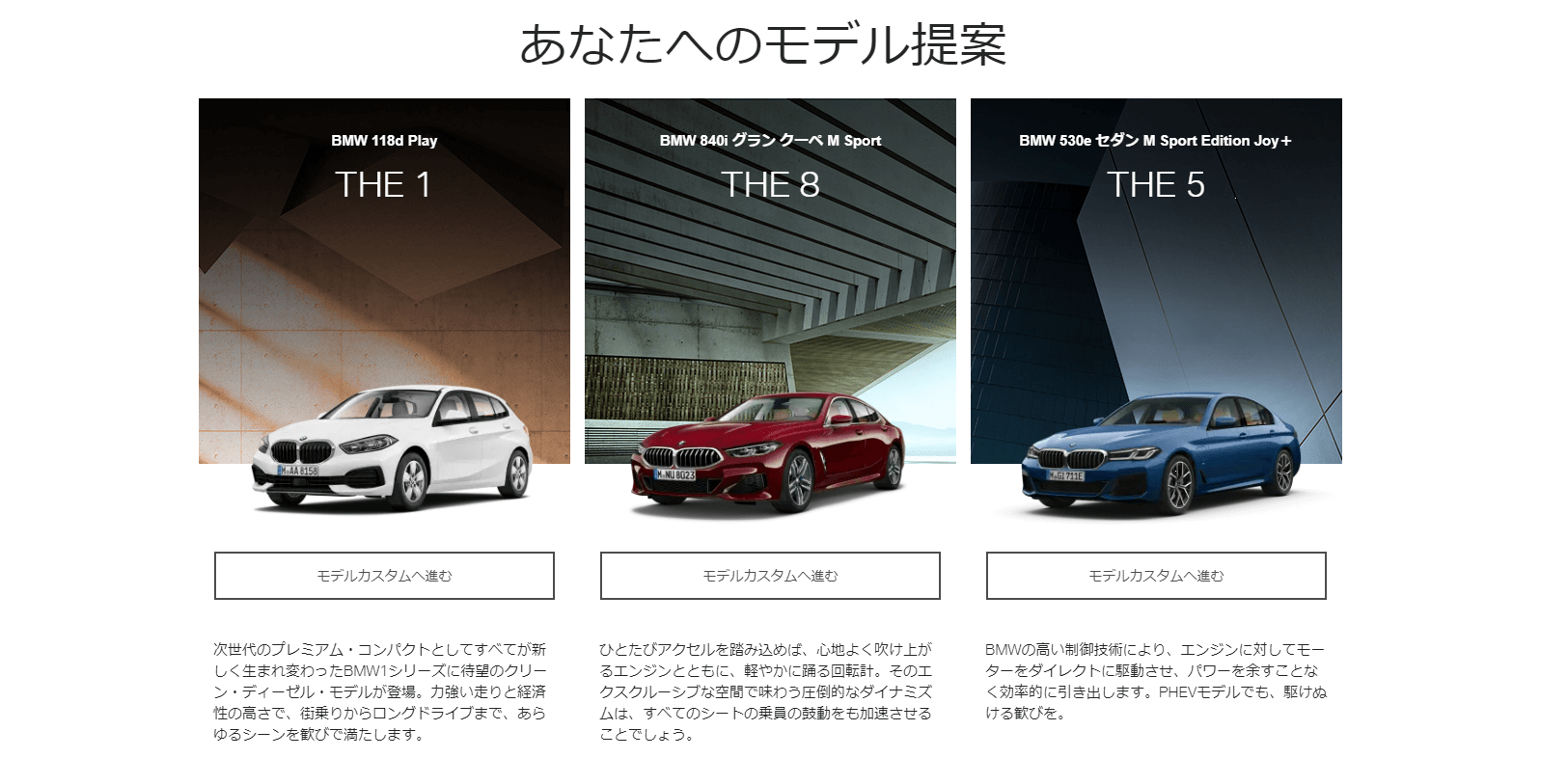 (画像出典:BMW)